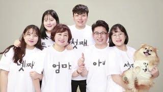 [주간 박종진] 아빠 박종진의 국회의원 도전