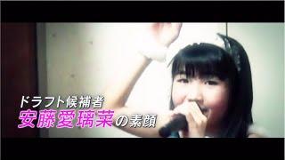 5月10日(日)第2回AKB48グループドラフト会議にのぞむ48人の候補者たち。 それぞれのキャラクターを見い出すべく、各自にプライベートでの撮影を依...
