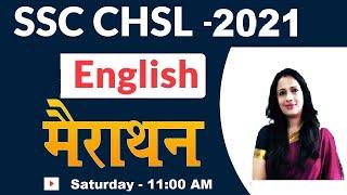 SSC CHSL 2021 | ENGLISH MARATHON  by Rani Ma'am | Grammar