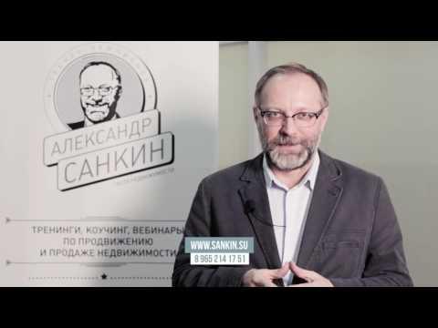 недвижимость в Волгограде -