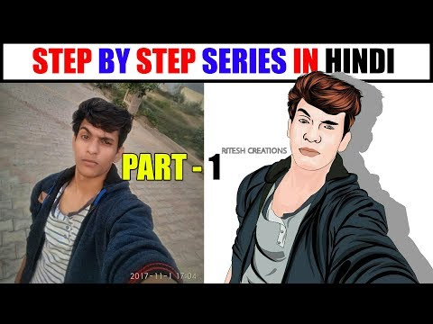 [ Hindi ] Infinite Design Vector Art Series Part-1 Step By Step || How to Make vector Art in Mobile