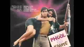 Pehli baarish main aur tu (Audio only with Jhankar Beats)