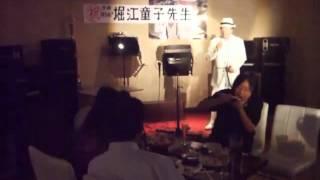 Popular Videos - 堀江童子 & Performance