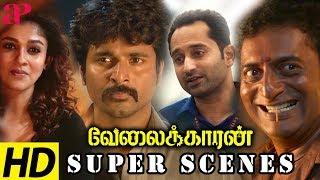 Velaikkaran Movie Super Scenes | Sivakarthikeyan | Nayanthara | Fahad Fazil | Sneha