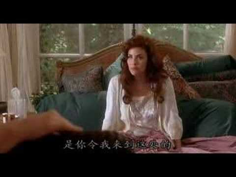 Boxing Helena clip2 - YouTube