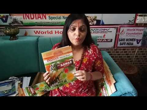 Indian Special News - Magazine for CSR & sustainability