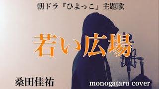 ご視聴ありがとうございます。 今回は桑田佳祐のアルバム『がらくた』よ...