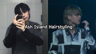 애쉬 아일랜드 머리 한번 해봤습니다! 'Ash …