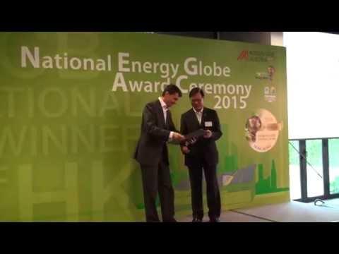 Hongkong: Energy Globe Award 2015 Preisverleihung an ZCB (EN)