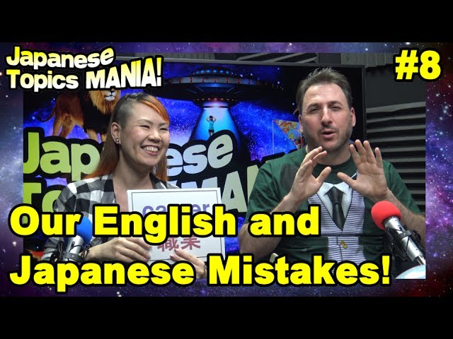 Our Mistakes In Japanese & English