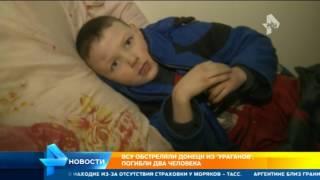 Как выглядит Донецк после ударов ВСУ минувшей ночью