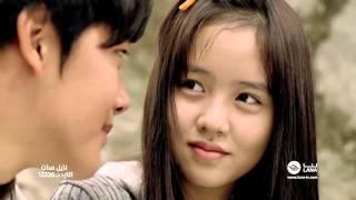 Missing you, Korean series of new kind / العودة، مسلسل كوري جديد قريباً
