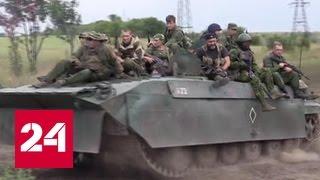 Жители Донецка забыли про мирные ночи