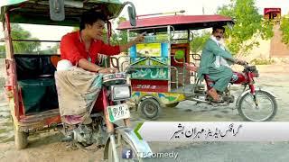 पाकिस्तान पिशैर से मनोरंजन के लिए 5 मिनट