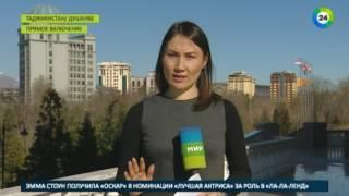 Путин прибыл с официальным визитом в Таджикистан - МИР24