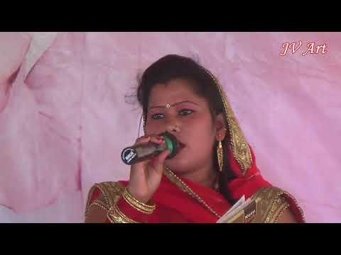 Bhojpuri Jesus song - Mukti deve khatir Yeshu Prabhu - Vijma