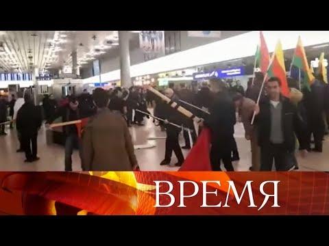 В аэропорту Ганновера произошла массовая драка курдов и турок.