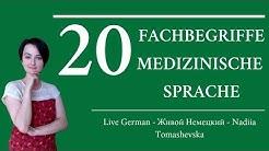 Deutsch für Ärzte - 20 Fachbegriffe. Medizinische Sprache. Deutsch Online Lernen