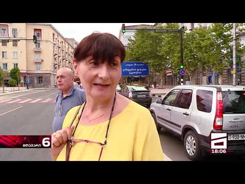 Tbilisi city residents and drivers talks angry