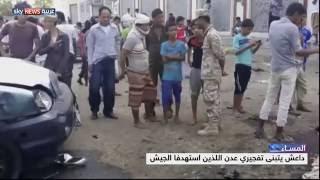 داعش والقاعدة.. عدن بين إرهابين