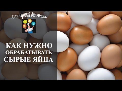 Обработка яйца перед закладкой на хранение. Инструкция по