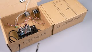 Сигнализация / удаленный мониторинг  за датчиками по GSM/GPRS  - Урок для Arduino