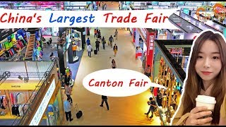 Gambar cover Those things you have to know for China Canton Fair