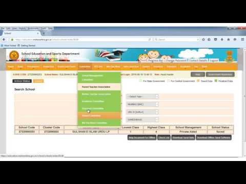 Saral School Portal Data Entry, checking saved, finalized, progress baar & status