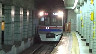 夜の本所吾妻橋駅に到着する都営浅草線西馬込行き京成3700形