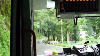 四国交通 新宮線 前面展望 阿波池田バスターミナル~伊予新宮