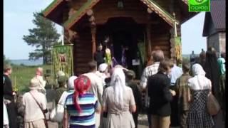 День преподобного Арсения Коневского отметили в