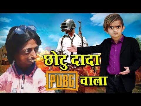 छोटू दादा PUBG वाला | Chotu Dada PUBG Wala | Khandesh Hindi Comedy | Chotu Comedy Video