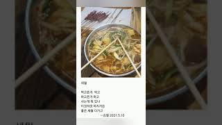 디카시 감상 (204)
