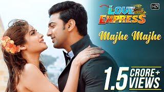 Majhe Majhe | Love Express | Dev | Nusrat Jahan | Shreya Ghoshal | Kumar Sanu | Jeet Gannguli