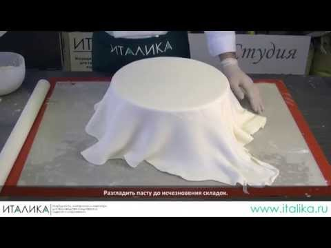 Мастика для торта видеорецепт  YouTube