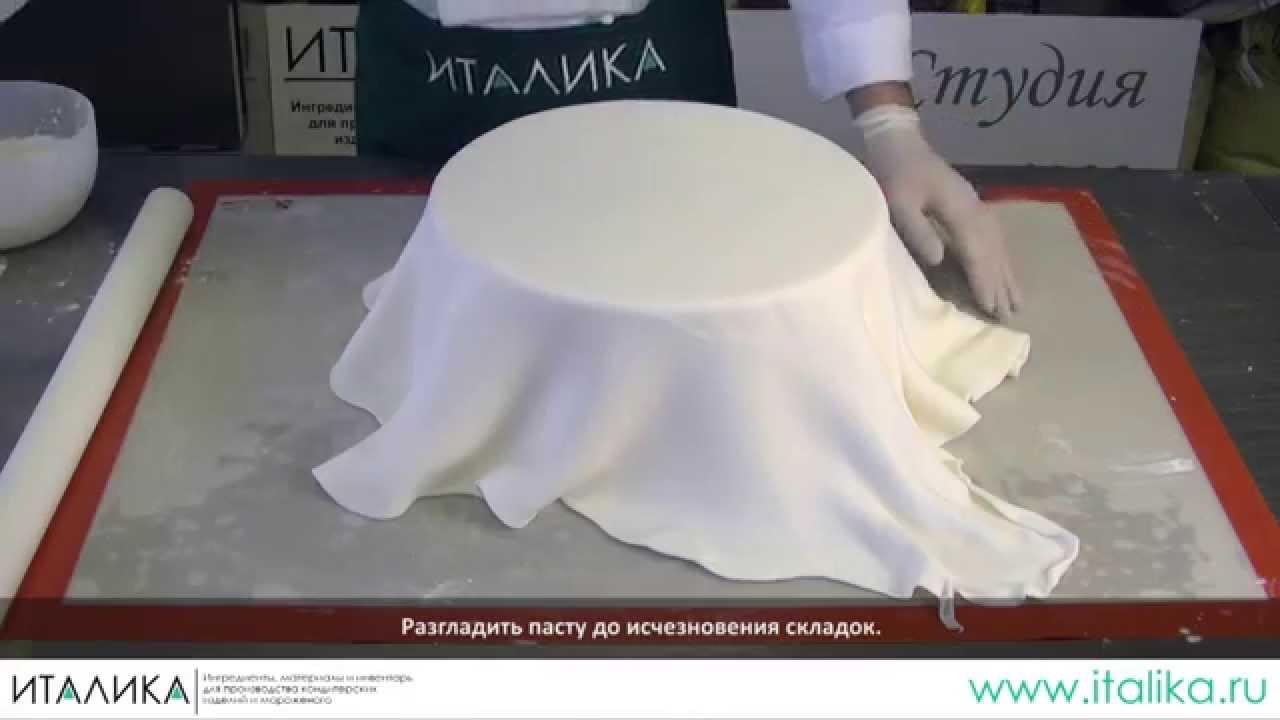 Мастика для обтяжки тортов