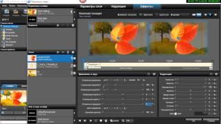 Секреты создания презентации в ProShow Producer  Работа со слоями