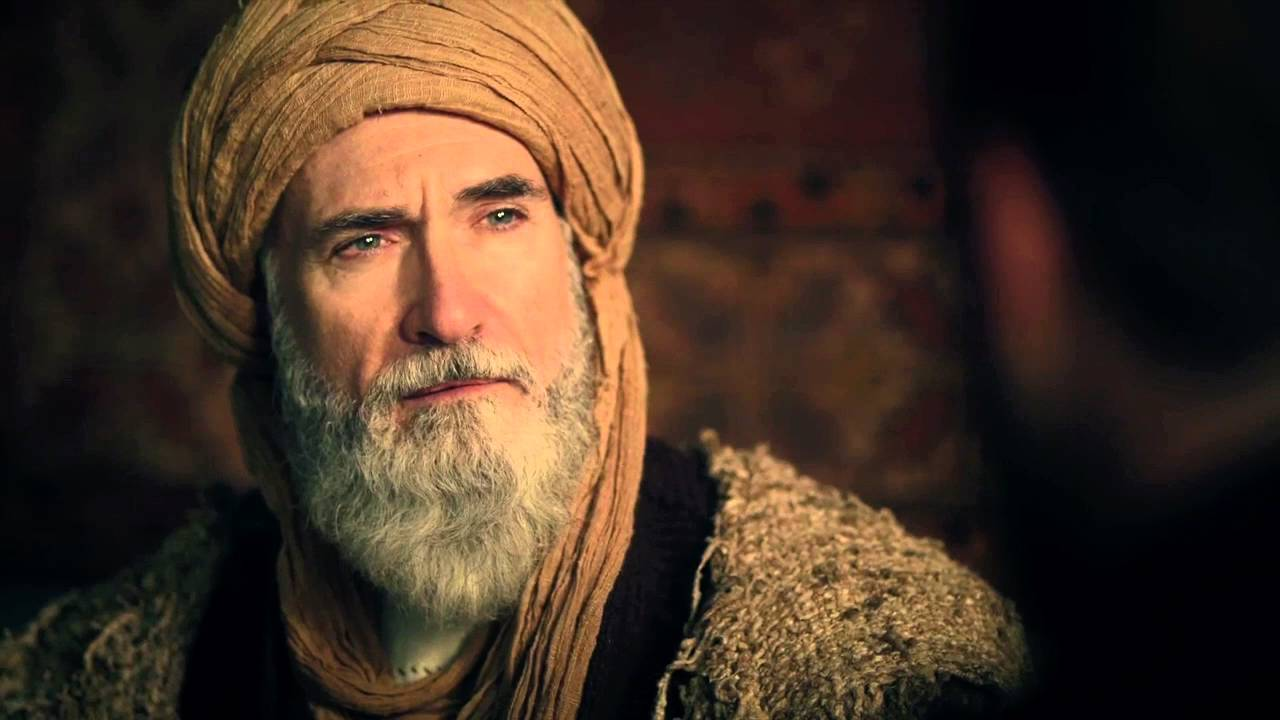 Image result for ibn arabi ertugrul