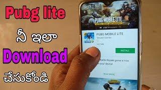 देश में किसी भी मोबाइल में पबजी लाइट कैसे डाउनलोड करें? | मुफ्त का screenshot 3