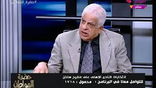 اللواء محمد الحسيني عن