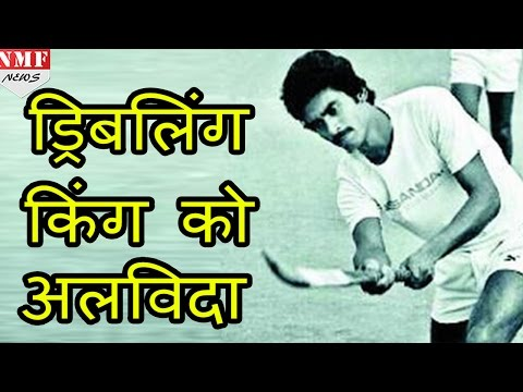 former-indian-hockey-team-captain-mohammad-shahid-passes-away