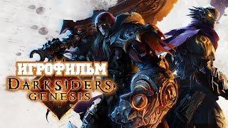 ИГРОФИЛЬМ Darksiders Genesis (все катсцены, на русском) прохождение без комментариев