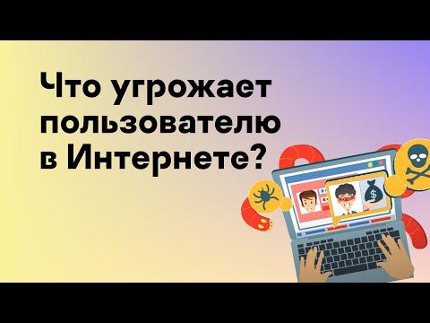 Вопрос: Как открыться родителям по электронной почте или письмом?