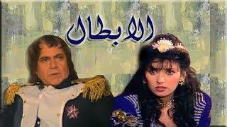 مسلسل ״الأبطال״ ׀ حسين فهمي – جيهان نصر ׀ الحلقة 07 من 32