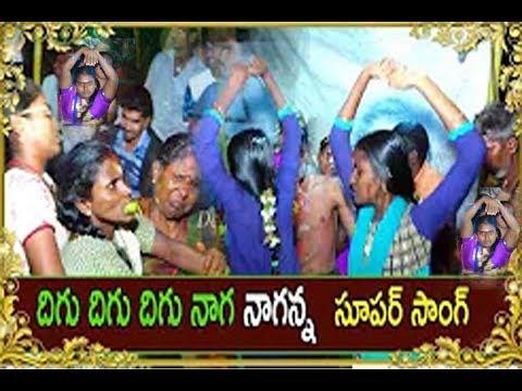 digu-digu-digu-naga-song-|-digu-digu-naga-song-in-telugu-top-devotional-songs