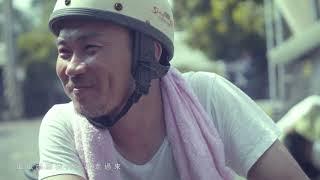 『惦高雄這個好所在』- 鄭進一力挺韓國瑜最新創作!