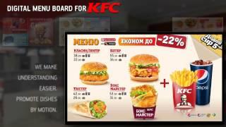 Цифровое меню для ресторанов - KFS(, 2014-07-16T10:58:31.000Z)