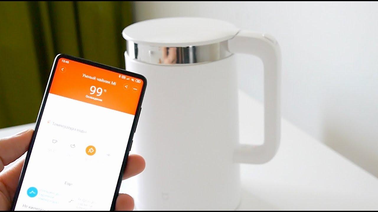 Купил себе умный чайник Xiaomi Smart Kettle Bluetooth