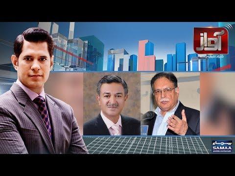 Awaz | SAMAA TV | 10 April 2018
