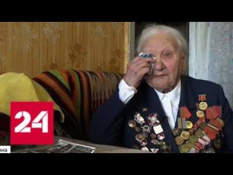 Украинцы жаждут перемен, а не болтовни - Россия 24